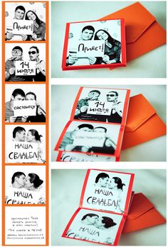 We present you the most interesting invitations Представляем вам самые интересные пригласи… We present you the most interesting wedding invitations with your own hands, photo ideas of which everyone will like! Sentimental Wedding Gifts, Wedding Gifts For Couples, Pre Wedding Party, Diy Wedding, Trendy Wedding, Wedding Dress, Classic Wedding Invitations, Wedding Invitation Cards, Wedding Ceremony Readings