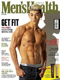 Bm on the cover of Men's Health Magazine (Korea) Korean Men, Asian Men, Bm Kard, Asian Male Model, Men Abs, Handsome Anime Guys, Body Reference, Body Poses, Kpop Guys