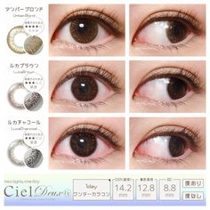 Beautiful Lips, Beautiful Women, Korean Makeup Brands, Eye Contact Lenses, Fashion Accessories, Make Up, Eyes, Nail, Beauty