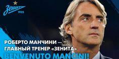Roberto Mancini Resmi Jadi Pelatih Tim Zenit St Petersburg