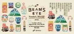 BEAMS EYE Sendai,Miyagi