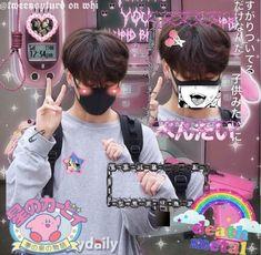 Kookie Bts, Jungkook Cute, Foto Jungkook, Kpop Backgrounds, Bts Aesthetic Pictures, Jeon Jeongguk, Googie, Bts Edits, Bts Group