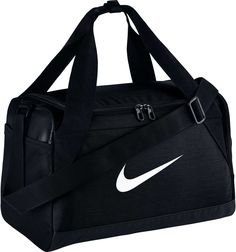 7b8b473be412 Nike Brasilia 8 X-Small Duffle Bag