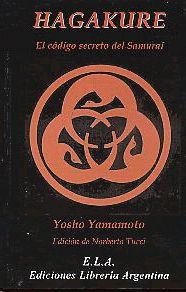 Descarga: Hagakure - El código secreto del Samurái