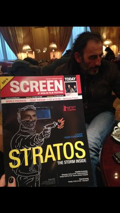 Stratos στο Screen