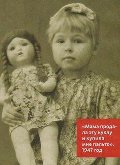 Raisa Ryazanova  Soviet and Russian actress of theater and cinema.       Was born on October 31, 1944