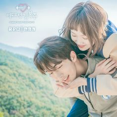 """""""Weightlifting Fairy Kim Bok Joo"""" Releases Adorable Stills Of Lee Sung Kyung And Nam Joo Hyuk Nam Joo Hyuk Lee Sung Kyung, Jong Hyuk, Kdrama, Weightlifting Kim Bok Joo, Weighlifting Fairy Kim Bok Joo, Joon Hyung, Swag Couples, Age Of Youth, Kim Book"""