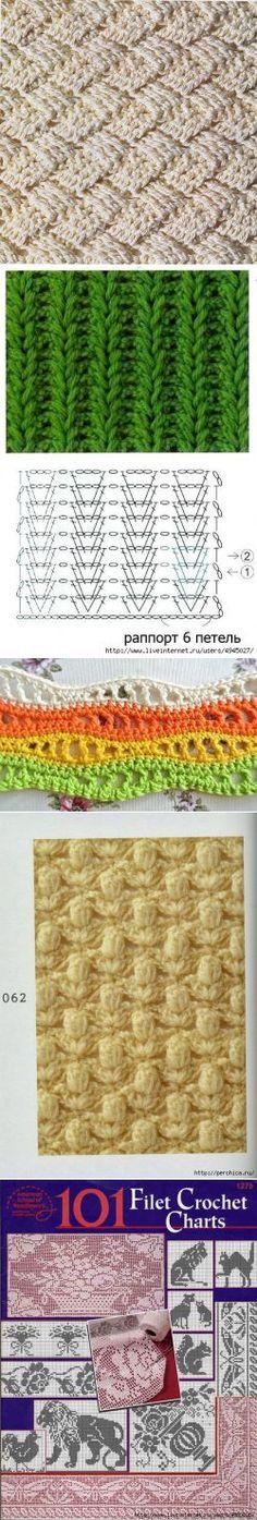 сообщение Miss_SV : Узоры для вязания крючком. Подборка 60 (20:10 10-09-2014) [3731083/336489395] - abolelik@mail.ru - Почта Mail.Ru