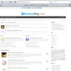 MediaBrain Portfolio Meta Blog.
