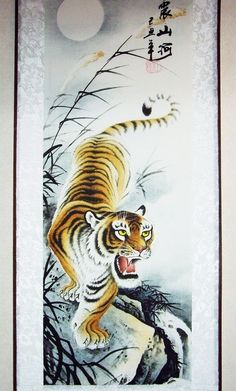 Japanese Calligraphy/ Painting Scroll*Tiger*#074