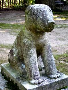 麻呂子親王の鬼退治と白犬 Garden Sculpture, Asian, Japanese, Outdoor, Animals, Animales, Japanese Language, Animaux, Asian Cat