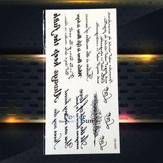 セクシーなフェイクタトゥースリーブ用男性女性フェザー黒インク英単語レタータトゥーボディバックアート一時的な入れ墨ステッカーPQSA053