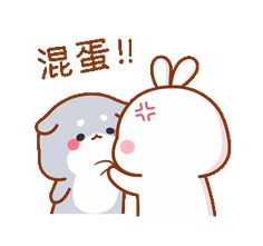 Lovely Tuji 2 Cute Love Images, Cute Love Gif, Cute Pictures, Cute Animal Drawings, Cartoon Drawings, Cute Drawings, Cartoon Wallpaper Iphone, Kawaii Wallpaper, Funny Bunnies