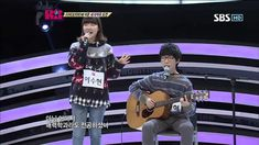 so talented! I wanna know how they are raised by their parents Akdong Musician, Season 2, Seoul, Parents, Korea, Kpop, Stars, Youtube, Movies