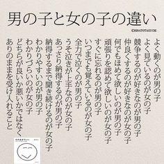 埋め込み Wise Quotes, Famous Quotes, Words Quotes, Inspirational Quotes, The Words, Cool Words, Japanese Quotes, Special Words, Famous Words