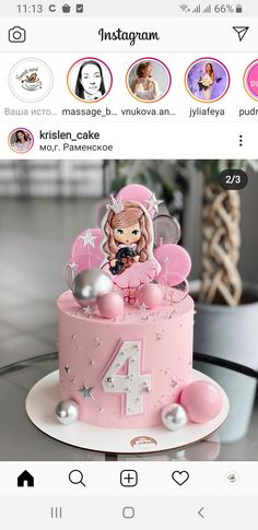 Baby Girl Birthday Cake, Candy Birthday Cakes, Birthday Cakes For Women, Drip Cakes, Creative Cakes, Cake Designs, Cake Decorating, Sweets, Baking
