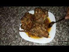 شهيوات ام وليد لحم بالبصل و الطماطم روعة - YouTube