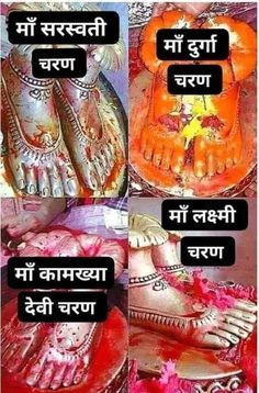 Maa Kali Images, Durga Images, Shiva Parvati Images, Shiva Shakti, Krishna Hindu, Hindu Deities, Hinduism, Navratri Devi Images, Durga Puja Wallpaper