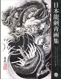 Drawn chinese dragon japanese dragon - pin to your gallery. Explore what was found for the drawn chinese dragon japanese dragon Japanese Dragon Tattoos, Japanese Tattoo Art, Japanese Tattoo Designs, Japanese Sleeve Tattoos, Japanese Art, Japanese Style, Japan Tattoo, Dragon Tattoo Designs, Tattoo Designs Men