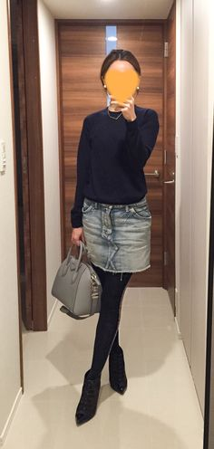 Nave sweater: Drawer, Denim skirt: Lee, Grey bag: GIVENCHY, Brown boots: Extraordinary Jane