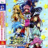 Galaxy Angel: 4th Season [CD]