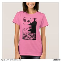 Japan Love T-Shirt Show your love for the elegant, ancient and exotic culture of Japan with a unique black and white shirt. The design is inspired by japanese art with the added words for Japan in the original language.