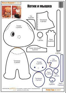 "Photo from album ""Выкройки котов"" on Yandex. Pretty Toys Patterns, Felt Crafts Patterns, Plush Pattern, Cat Pattern, Stuffed Animal Patterns, Diy Stuffed Animals, Doll Crafts, Diy Doll, Diy Y Manualidades"