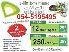 Etisalat Elife Internet packages 0563337382 2 months free on 299 package. Free installation with one month free on 389 package.(offer available at selected locations) 299 389 559 599 1135 2850 Call or Whatsapp 0563337382 Internet Packages, 24 Hour Service, Home Internet, Speed Internet, Sports Channel, Wifi Router, Free Wifi, Entertainment, Business Planning