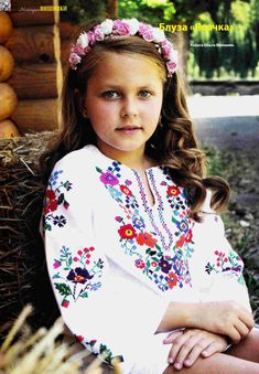 Cross Stitch Flowers, Ukraine, Hand Embroidery, Needlework, Floral Tops, Russia, Outfits, Clothes, Beauty