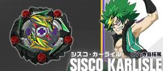 Sisco Karlisle and Curse Satan. Best Friends Forever, My Best Friend, What Is Anime, Beyblade Characters, Beyblade Burst, Creature Design, Satan, Lego, How Are You Feeling