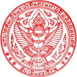 Garuda Seal of Thailand (King Rama IX)