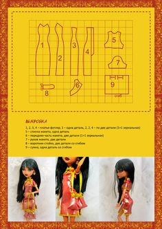 12 pages of patterns tutorials, including males. ~~ untried but wow! that sounds awesome!
