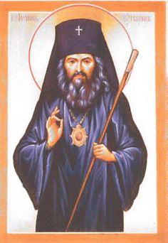 Saint John Maximovitch Eastern Orthodox Web Page Saints, Saint John, Orthodox Icons, Shanghai, San Juan