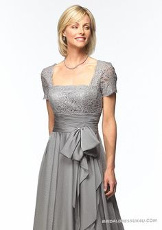 Popular Elegant A-line Grey Short Sleeves Empire Waist Long Mother Of The Bride Dress with Top Quality | Romantic Bridal Dresses For Plus Size for beautiful Bridal
