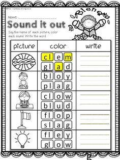 Download free printables at preview. L blend. Fall Math and Literacy No Prep - First grade. An excellent pack with a lot of sight word, vowels, vocabulary, word work, grammar, reading, writing, fluency and other literacy activities and practice