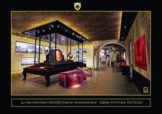 Άρθρο - κάλεσμα του Νίκου Καραμπουρνιωτη για το Μουσείο του νέου γηπέδου της ΑΕΚ