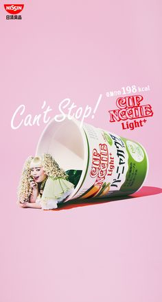 http://www.cupnoodle.jp/s/lightplus/images/dl_wallpaper/iOS_2.jpg