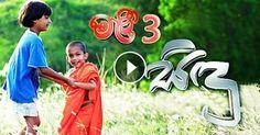 TV Derana Malee 03 Sindu 2016-09-26 Sinhala Teledrama episode 36 26 September 2016 Malee 3 2016/9/26, malee 3 26-9-2016, sidu 2016.9.26, sindu 2016-9-...