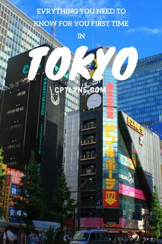 Tokyo ultimate travel guide.  Everything you need to know for your first time in the beautiful city of Tokyo, Japan.  #travel #japan #travel #wanderlust #asia