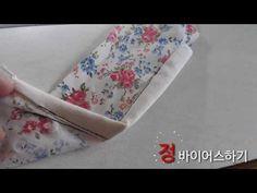 [미싱기초]바이어스 하는 법 완전정복 How to make and sew bias - YouTube Floral Tie, Sewing Crafts, Accessories, Fashion, Dressmaking, Moda, Fashion Styles, Fashion Illustrations, Jewelry Accessories