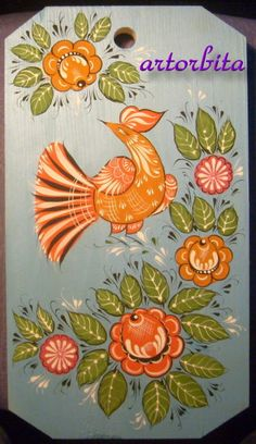GORODETSKAYA PAINTING - an example of painting on the product-3-. Cutting board with a bird - the finished product.