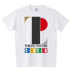 【パロディー商品】東京パクリンピック公式エンブレムTシャツ   デザインTシャツ通販 T-SHIRTS TRINITY(Tシャツトリニティ)