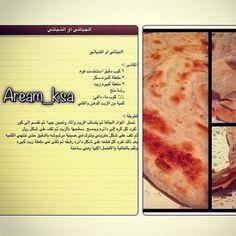 aream_ksa INSTAGRAM الشباتي