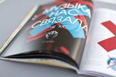 Hipster Magazine 1 / 2 / 3 / 4 issues. by Samir Huseynov, via Behance