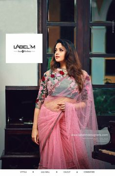 The Perfect Cocktail of Art, Colors and Fabric - Rever collections by Label'M - Tikli - India's Leading Fashion and Beauty Magazine Trendy Sarees, Stylish Sarees, Fancy Sarees, Sari Blouse Designs, Saree Blouse Patterns, Skirt Patterns, Coat Patterns, Sewing Patterns, Indian Beauty Saree