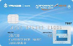 virgin credit card usa login