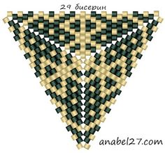 Delta - a mosaic weaving 9 | - Plans Beading / Free bead patterns -