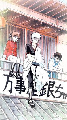 Their eyes looked at each other Boca Anime, Manga Anime, Anime Art, Gintama Wallpaper, Fairy Tail Art, Link Art, Anime Japan, Ecchi, Manga Covers