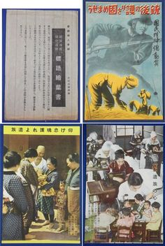 """1930's Japanese Postcards : Wartime Slogans of Aikoku Fujinkai ( The Patriotic Women's Association) /  """"National Spiritual Mobilization. Let us strengthen the defense of the homefront.""""  """"Respect the spirits of the brave defenders, Protect families of dead soldiers.""""  """"Every individual should have the same feeling of dead soldiers' families."""" / Poster art & homefront photos / vintage antique old Japanese military war art card / Japanese history historic paper material Japan"""