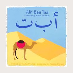 The perfect Arabic alphabet baby book. Arabic story book for babies. Online Arabic children's books and stories. Learning To Write, Learning Arabic, Kids Learning, Arabic Alphabet, Alphabet Book, Toddler Books, Childrens Books, The Book, Kids Toys